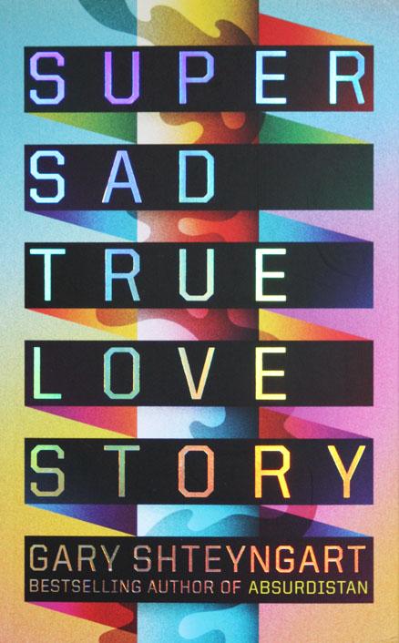 Essay on super sad true love story - write my essay, KZNO RU
